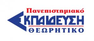 Εκπαίδευση Πανεπιστημιακό | hellenic-studies.gr